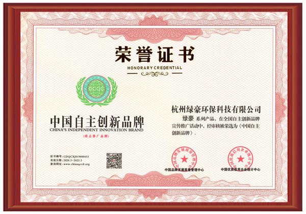 乐动体育官网ld乐动体育网址是中国自主创新品牌